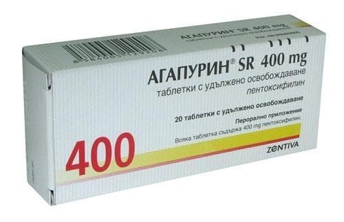 Изображение към продукта АГАПУРИН SR таблетки 400 мг. * 20