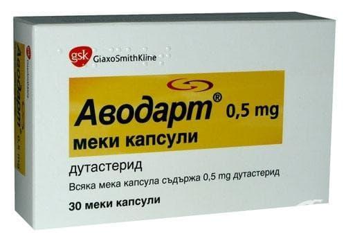 Изображение към продукта АВОДАРТ капсули 0.5 мг. * 30