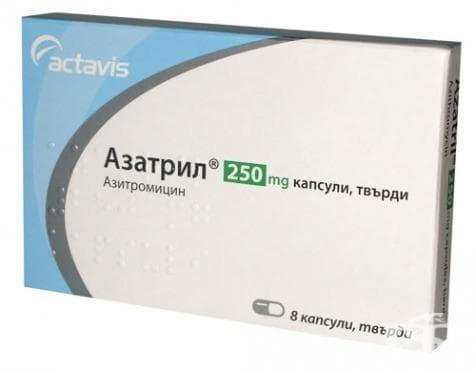 Изображение към продукта АЗАТРИЛ  капс. 250 мг. * 8