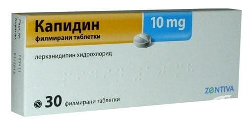 Изображение към продукта КАПИДИН таблетки 10 мг * 30