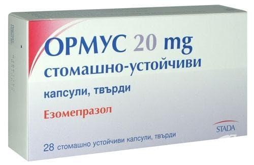 Изображение към продукта ОРМУС капсули 20 мг * 28