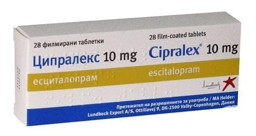 ЦИПРАЛЕКС табл. 10 мг. * 28 - изображение