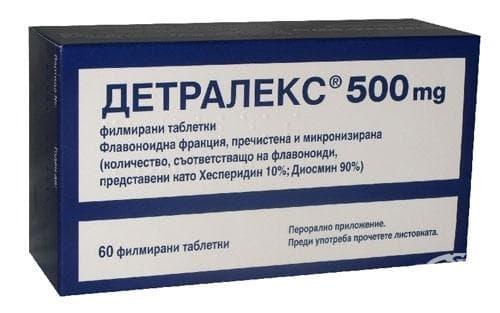 ��������� ����. 500 ��. * 60 - �����������
