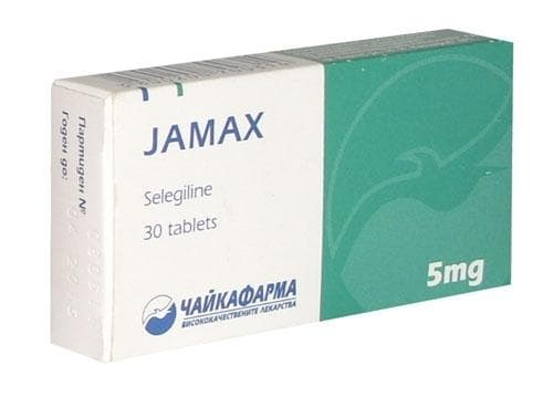 Изображение към продукта ЯМАКС  таблетки  5 мг. * 30