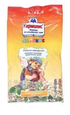 Изображение към продукта КАРМОЛИС БОНБОНИ с мед 75 гр.