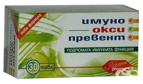 Изображение към продукта ИМУНООКСИПРЕВЕНТ табл. *  30