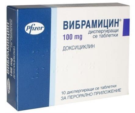 ВИБРАМИЦИН капс. 100 мг. * 10