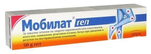 Изображение към продукта МОБИЛАТ гел 50 гр.
