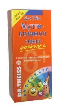 МУЛТИВИТАМОЛ 6+ сироп 200 мл. - изображение