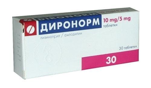 Изображение към продукта ДИРОНОРМ табл.10 / 5 мг. * 30