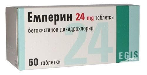 Изображение към продукта ЕМПЕРИН табл. 24 мг. * 60
