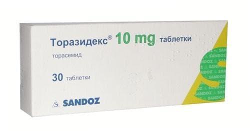 Изображение към продукта ТОРАЗИДЕКС таблетки 10 мг. * 30