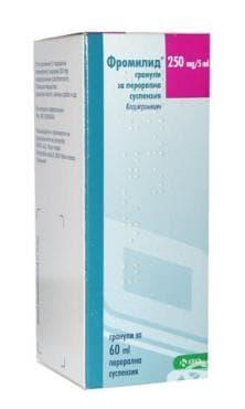 ФРОМИЛИД гранули за перорална суспензия 250 мг. / 5мл. 60 мл. - изображение