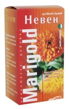 Изображение към продукта НЕВЕН таблетки * 120 ТОШКОВ