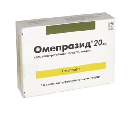 ОМЕПРАЗИД капс. 20 мг.  * 14 - изображение