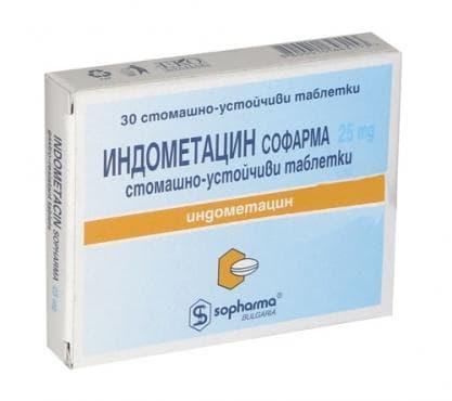 ИНДОМЕТАЦИН табл. 25 мг. * 30   СОФАРМА - изображение