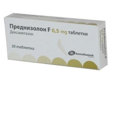 Изображение към продукта ПРЕДНИЗОЛОН F табл. 0.5 мг. * 30
