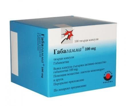 Изображение към продукта ГАБАГАММА капсули 100 мг. * 100