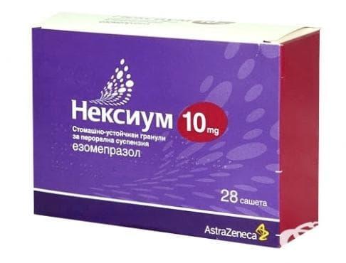 НЕКСИУМ  саше 10 мг. *  28 - изображение