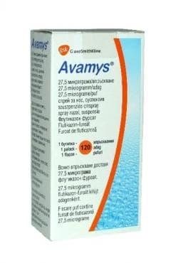 Изображение към продукта АВАМИС назален спрей 27.5 мкг. / 120 дози