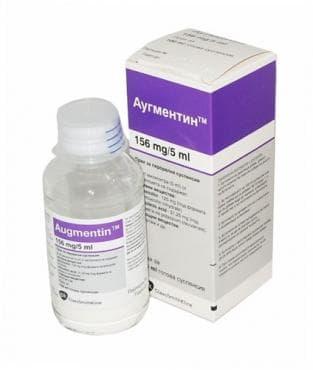 Изображение към продукта АУГМЕНТИН суспензия  156 мг / 5 мл 100 мл