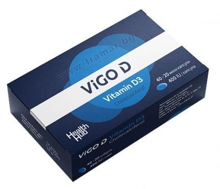 Изображение към продукта ВИТАМИН D3 ВИГО капсули 400IU * 40 HEALTH HUB