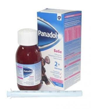 Изображение към продукта ПАНАДОЛ БЕБЕ сироп 120 мг / 5 мл 100 мл