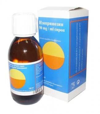 ИЗОПРИНОЗИН сироп 50 мг. / мл. 150 мл. - изображение