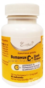 Изображение към продукта ВИТАМИН С + ЦИНК таблетки * 80 ЕКОФАРМ
