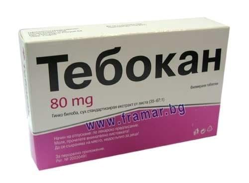 ТЕБОКАН табл. 80 мг. * 60 - изображение