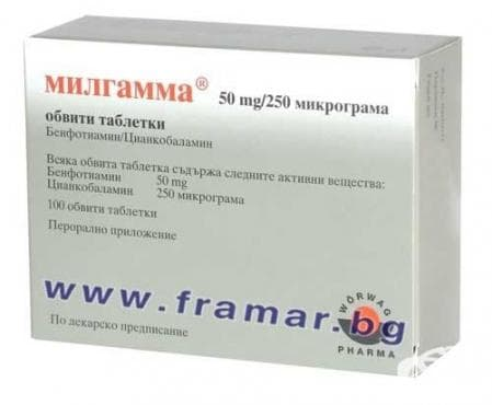 МИЛГАММА таблетки * 100 - изображение