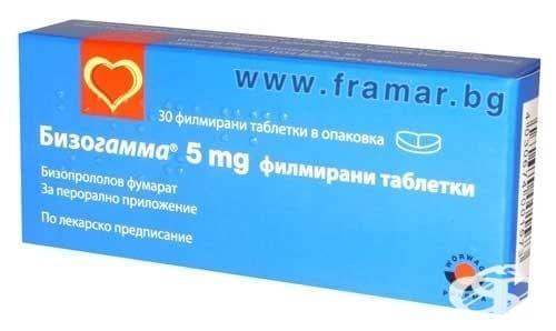 Изображение към продукта БИСОГАММА табл. 5 мг. * 30