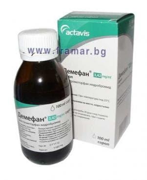 Изображение към продукта ДЕМЕФАН сироп  100 мл. ACTAVIS