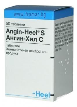 Изображение към продукта АНГИН - ХИЛ табл. * 50
