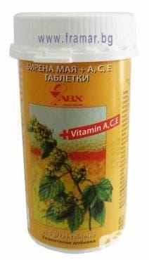 БИРЕНА МАЯ  + витамин А, С, Е табл * 125 - изображение