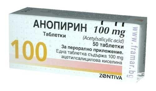 Изображение към продукта АНОПИРИН таблетки 100 мг. * 50