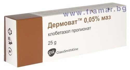 Изображение към продукта ДЕРМОВАТ унгвент 25 гр. GLAXOSMITHKLINE