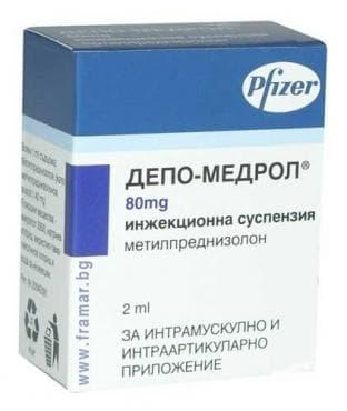 ДЕПО-МЕДРОЛ 80 мг.  2 мл.  * 1 PFIZER