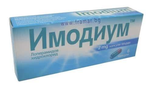 ИМОДИУМ капс. 2 мг. * 6 - изображение