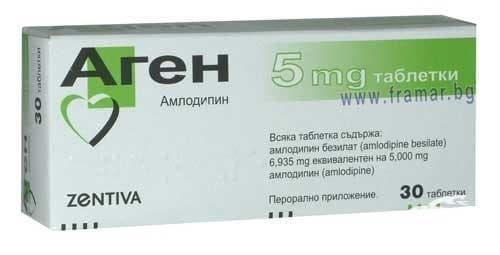 Изображение към продукта АГЕН таблетки 5 мг *  30