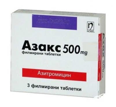 Изображение към продукта АЗАКС таблетки 500 мг * 3 НОБЕЛ