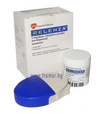 РЕЛЕНЦА дискхалер 5 мг. 20 дози - изображение