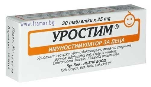 Изображение към продукта УРОСТИМ табл. 25 мг. * 30 за деца