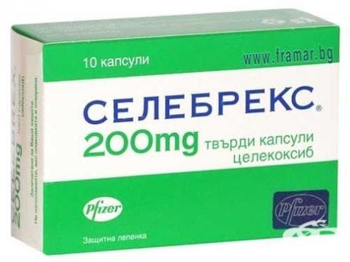 Изображение към продукта ЦЕЛЕБРЕКС капс.  200 мг. * 10