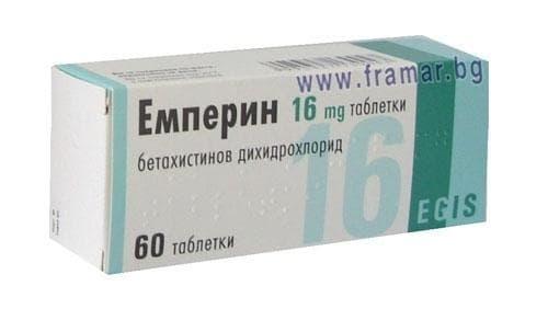 Изображение към продукта ЕМПЕРИН табл. 16 мг. * 60