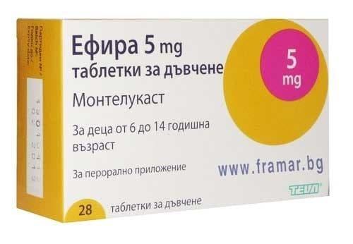 ЕФИРА табл. 5 мг. * 28 - изображение