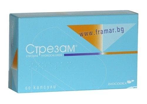 Изображение към продукта СТРЕЗАМ  капсули 50 мг. * 60