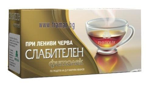 Изображение към продукта ЧАЙ ФИЛТЪР ФИТОЛЕК СЛАБИТЕЛЕН * 20 БЧК