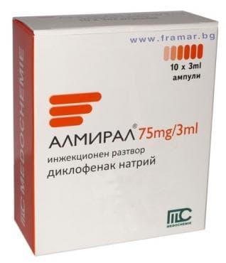 Изображение към продукта АЛМИРАЛ ампули 75 мг 3 мл * 1