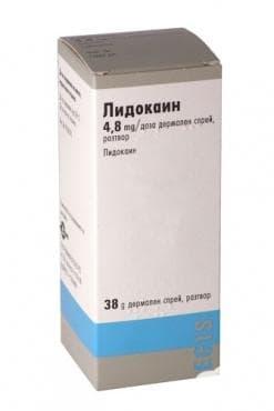 Изображение към продукта ЛИДОКАИН спрей 38 гр. ЕГИС